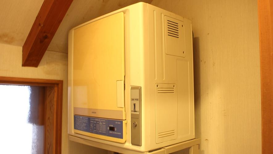 *【乾燥機】長期滞在でも安心♪100円(1回/30分)でご利用いただけます!