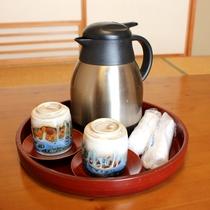 *【全客室共通】お茶セット