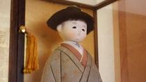 *【館内一例】手芸が得意な女将手作りの日本人形です。館内に飾っていますので是非ご覧ください♪