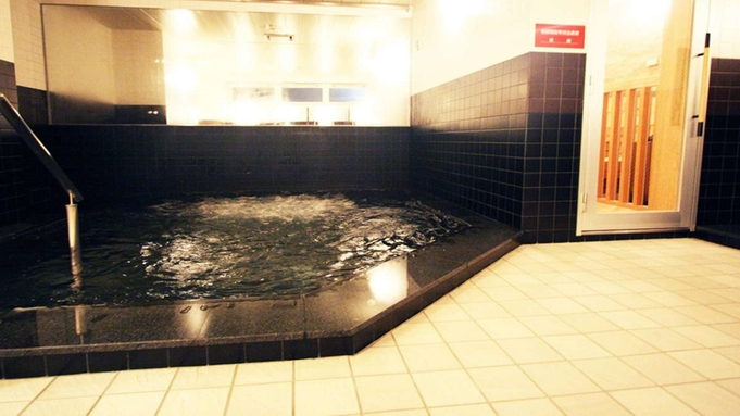 ● QUOカード1000円プラン ●☆大浴場・サウナでリフレッシュ♪☆
