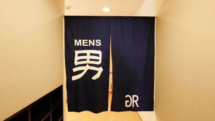 男性大浴場入口