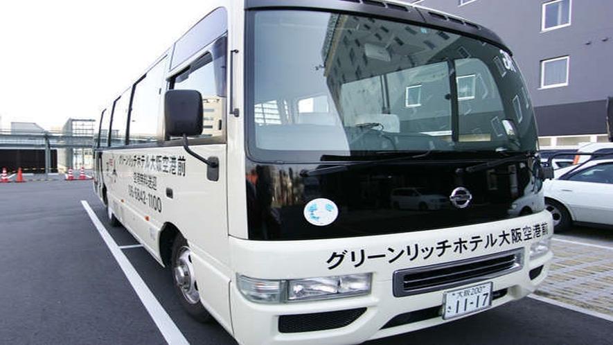 送迎車(マイクロバス)