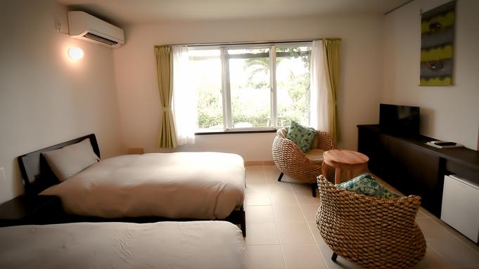 【4月〜連泊・2食付き♪】 ★27平米★広いシャワールームの1階のお部屋