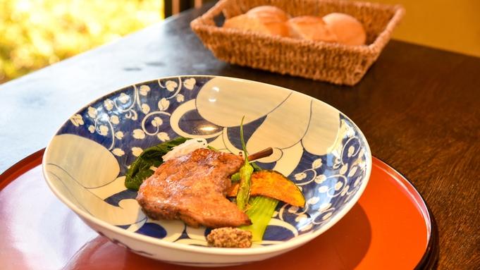 【フルコースB】お肉&お魚を堪能!創作和フレンチの定番コースプラン(2食付)