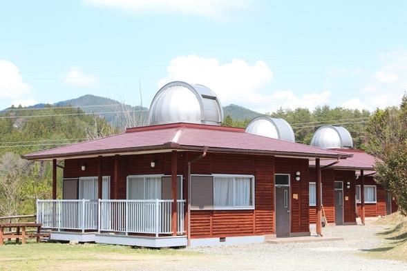 望遠鏡付きバンガローでバーベキューや星空を楽しもう(自炊タイプ 10名定員)