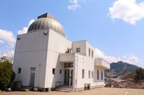主天文台 外観