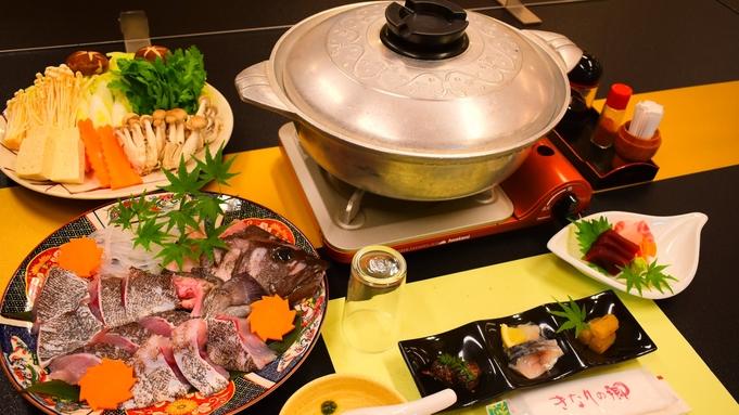 【温泉付】幻の高級魚マハタ(真羽太)鍋プラン