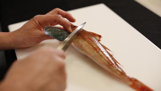 【1日限定5組様】《久美浜名物》日本海の潮風漂う豪快鮮魚フェア×但馬牛プラン《2食付き》