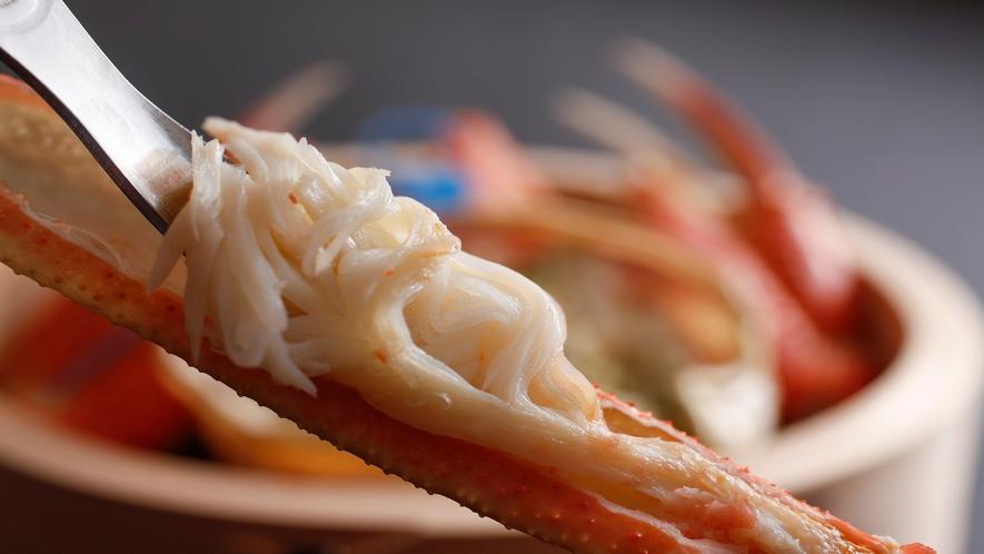 湯蟹 イメージ