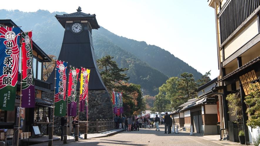 兵庫県・但馬の城下町「出石(いずし)」