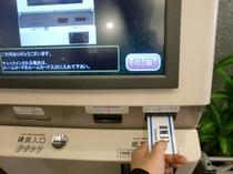 カードキー精算機システム