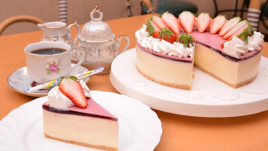 *女将特製手作りケーキ/心を込めて作る女将のケーキ。美味しい珈琲と一緒にお召し上がり下さい。