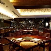 レストラン 日本料理「竃神」