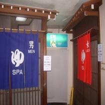 温泉・大浴場入口