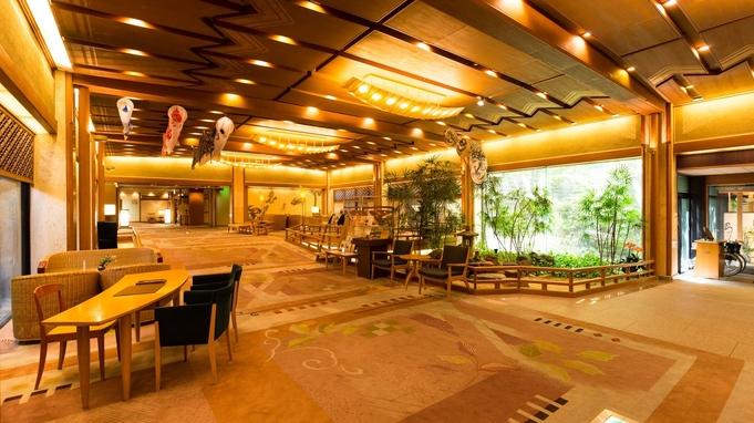 【さき楽】45日前予約で最大2000円割引・ 温泉と加賀の月替わり会席 葉渡莉スタンダードプラン