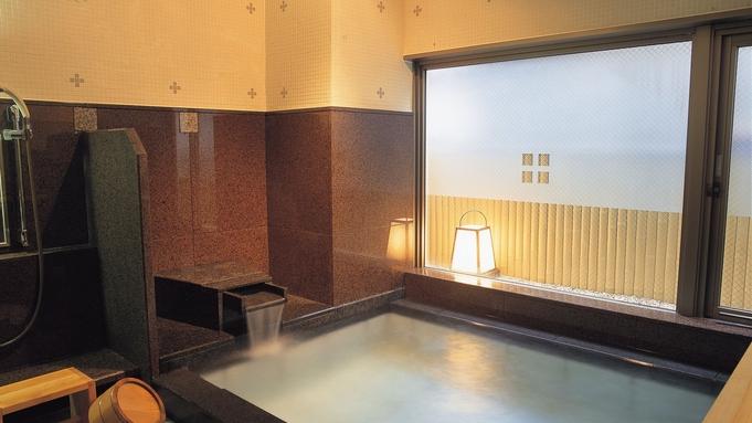 【カップル/ご夫婦限定】貸切風呂1回無料&色浴衣付 葉渡莉で癒しのおこもりステイ
