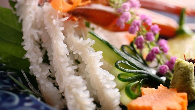 【タグ付き活蟹】石川の誉れ「加能蟹」一杯付・月替わり会席で加賀の味覚を贅沢に味わう