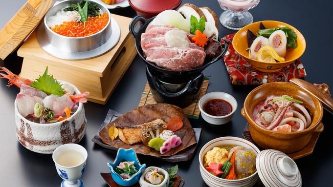 【冬限定】たっぷり満足 冬の味覚会席「楽宴」プラン