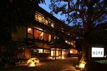 三木屋外観―夕景