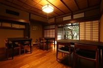 新設の食事処「平八郎」※食事処のお席はお選びいただけません。