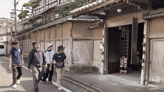 【やつしろヘルスツーリズム】600年以上の歴史を誇る温泉地『日奈久』をウォーキング♪(2食付)