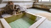 *【大浴場/女湯】浴槽は天然大理石造りです。
