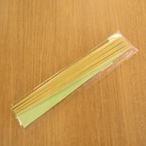 2食付でご宿泊の方に竹箸をプレゼントしております。