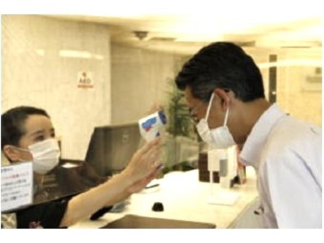 チェックイン時の検温・健康チェックシートの記入【コロナウィルス感染対策】