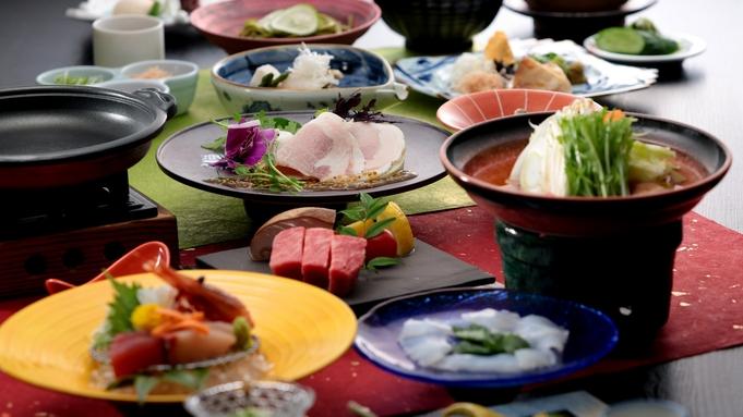 【旬の和会席-スタンダードプラン】◆一泊二食◆地元食材を存分に活かした心尽くしの旬の味