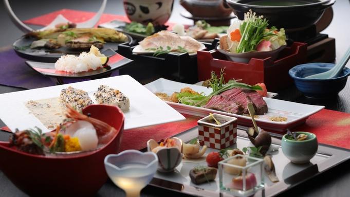 【旬の和会席-デラックスプラン】◆一泊二食◆贅を尽くした新鮮な豪華食材が満載