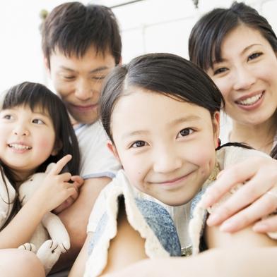 【ファミリー】WEB予約限定!【夏休み☆ファミリープラン】◆一泊二食付◆お子様特典付!