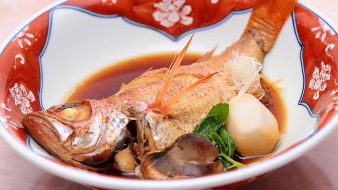 【のどぐろ会席プラン】〜浜田産高級魚のどぐろを堪能<メイン料理はお好みでチョイス>