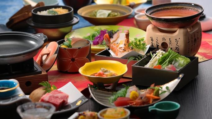 【旬の和会席-カジュアルプラン】◆一泊二食◆四季折々、旬の美味しさをリーズナブルに