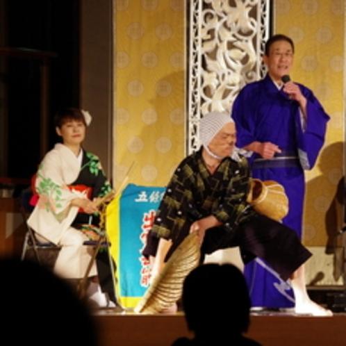 安来節民謡ショー