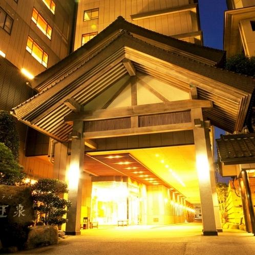 ホテル玉泉正面玄関