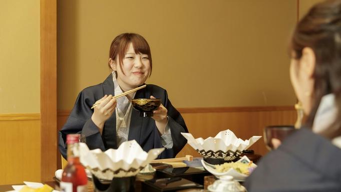 「女子会プラン」【女性に嬉しい特典付☆】【夕お部屋食】美味厳選プランと美肌の湯を満喫