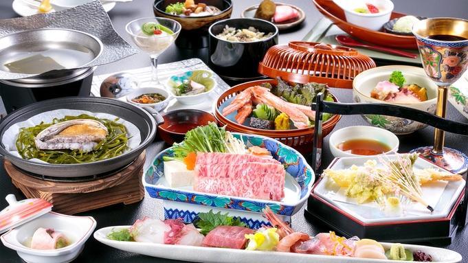 「華友膳プラン」【夕お部屋食】豪華!山海の幸の旨味を最大限に活かしたグレードアップ料理