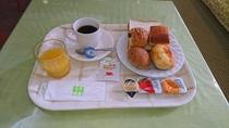 軽朝食無料サービス