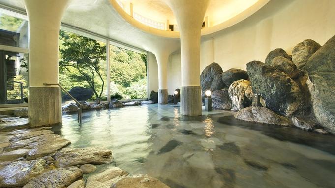 <露天風呂付客室確約!>ご夕食は【グルメ会席♪】宇奈月の湯をお好きなときに何度でも