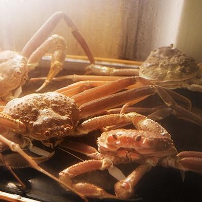 【昼の日帰り】★活き蟹2杯-上級編★『刺し』&『味噌』はもちろん『蒸し蟹丸ごと』堪能♪量&質も大満足