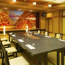 ◆お食事処-宴会場-◆