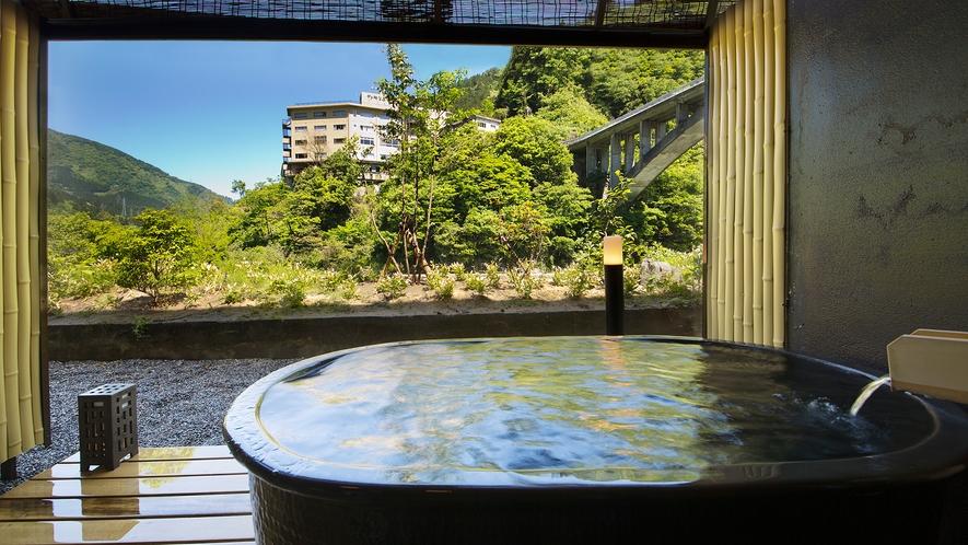 ■新貸切風呂<松葉>■