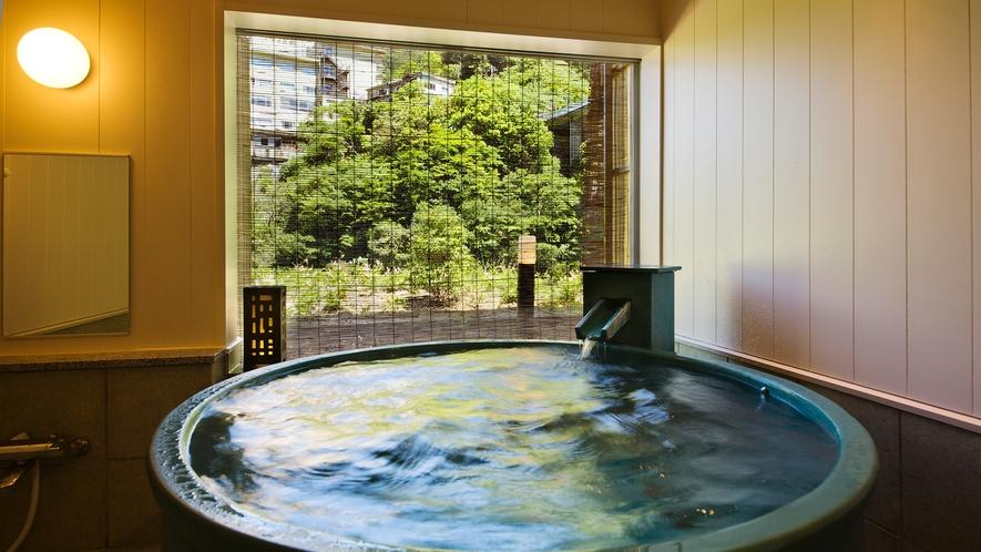 ■新貸切風呂<花浅葱>■