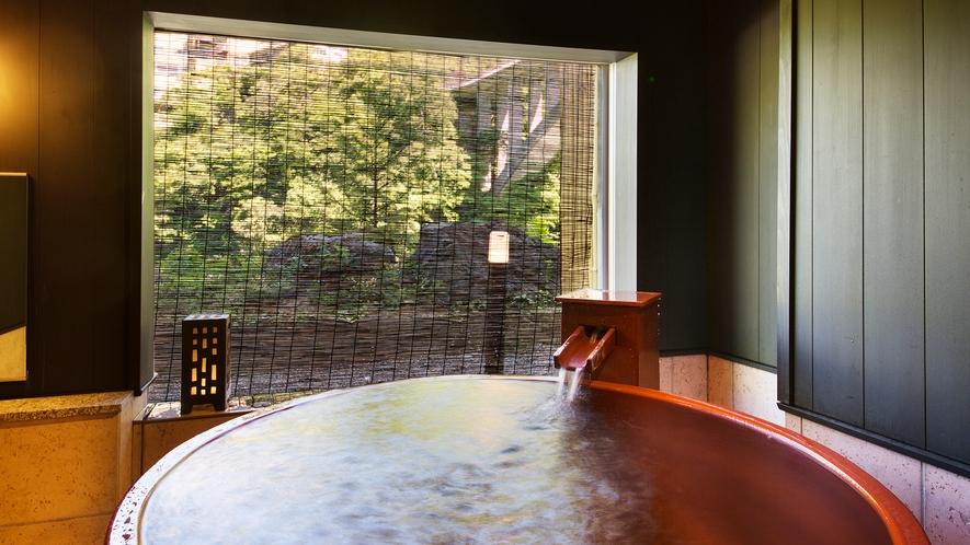 ■新貸切風呂<茜>■
