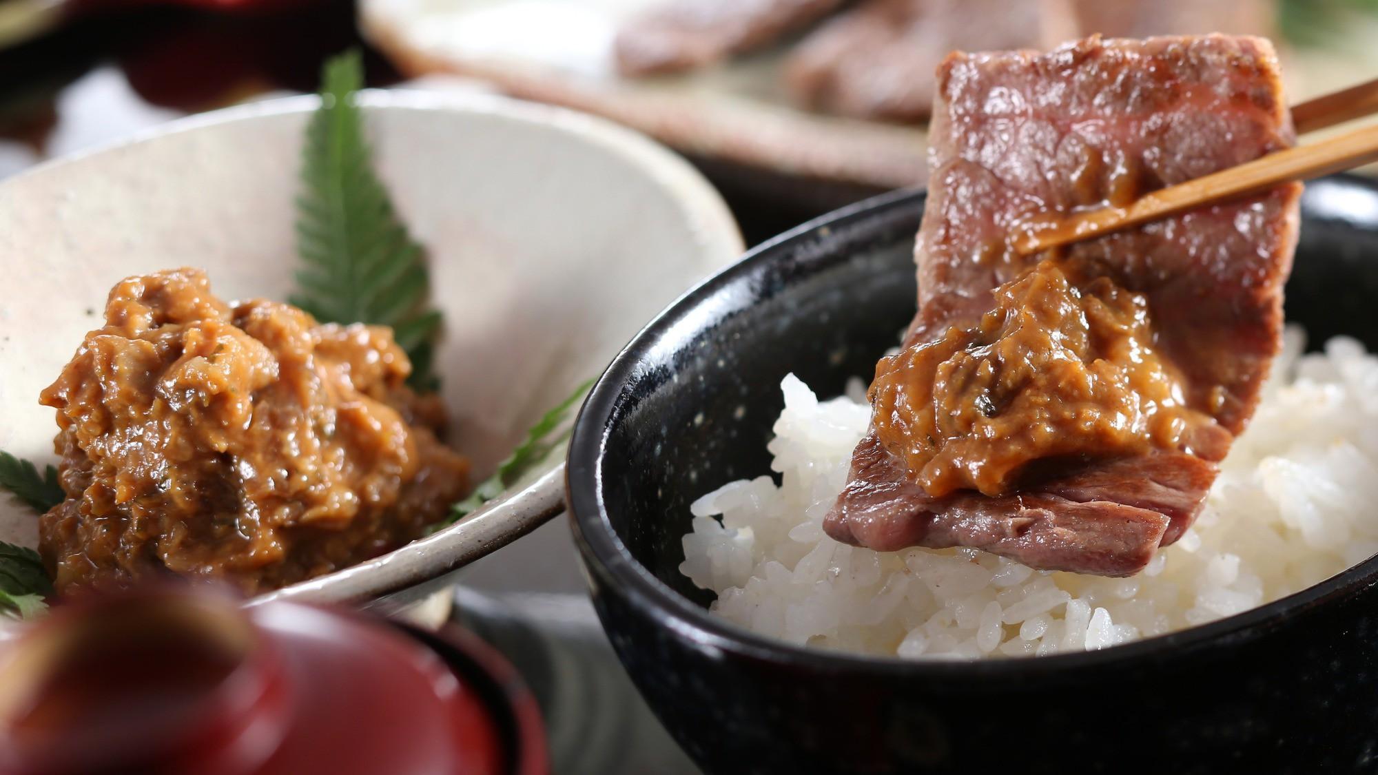 【但馬牛ごっつお味噌】白米はもちろん、お刺身、焼肉にも