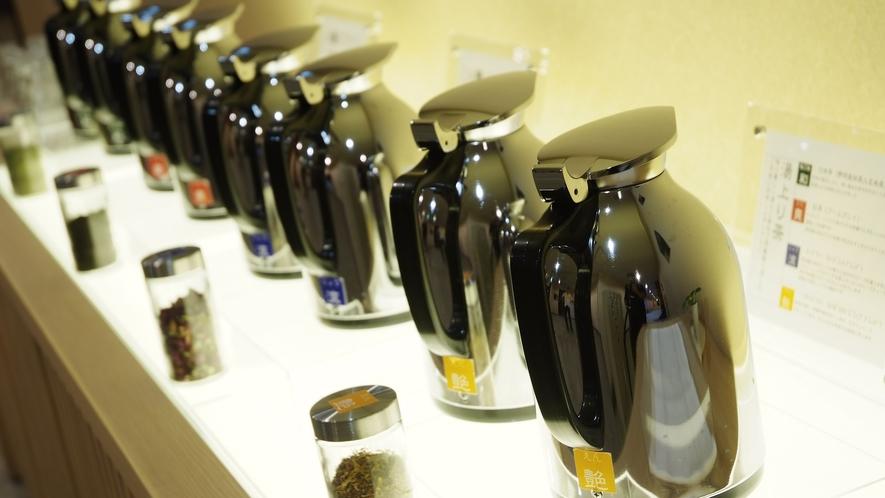 湯上り処/4種類を飲み比べ 日本茶(静岡産抹茶入玄米茶)、紅茶、スマートティー、ノンカフェインティー