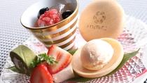 【水菓子/イメージ】ゆあむ最中アイス、わらび餅、季節の果物※仕入れ状況により内容は異なります