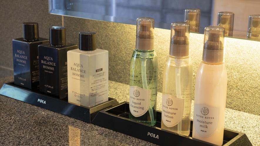 全客室/POLAアメニティ(女性用にクレンジング・化粧水・乳液、男性用にヘアリキッド等)