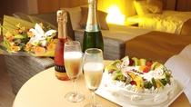 【オプション】慶事・記念日にバースディケーキ、シャンパン、花束の手配もできます※要事前予約