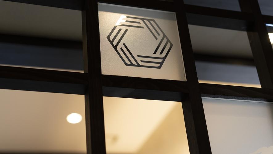 【ゆあむ】兵庫の伝統工芸品「豊岡杞柳細工」をモチーフに'編む'というコンセプトで館内をデザイン